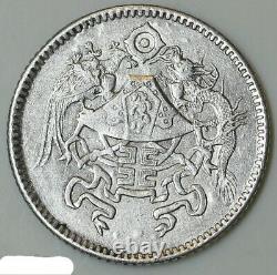 10 cents 1926 JIAO CHIAO China Republic RARE! AU