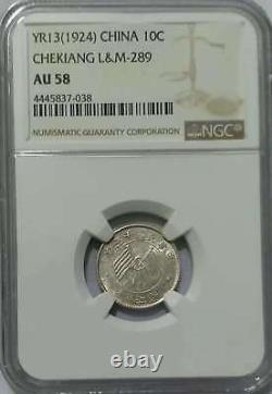 13yr 1924 china chekiang double FLAG 10 cents silver coin L&M-289 NGC AU58