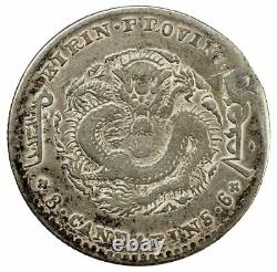 1875 China Kirin 50 Cents Dragon Silver Coin mount removed, Fine
