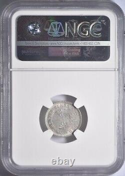 1876 H Hong Kong 10 Cent Silver Coin NGC MS 61