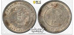 1890-08 China Kwangtung Silver 20 Cents LM-135 PCGS AU55 as shown