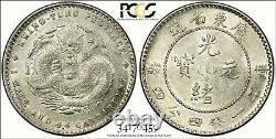 1890-1908 China Kwangtung 20 Cents silver PCGS AU 58 Dragon 1 Mace &44