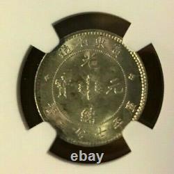 1890 China Kwangtung 10 Cents L&m 136. Ngc Ms63