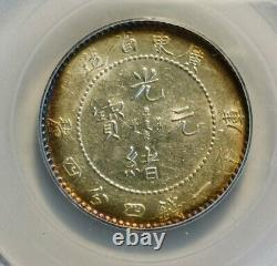 1890 kwangtung 20 cents silver coin magnificent tone