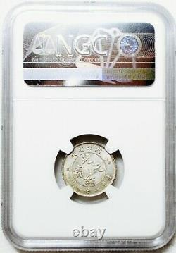 (1895-1907) CHINA HUPEH 10 CENTS Silver Y-124.1 LM-185 NGC UNC DETAILS Pretty