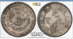 1896-03 China Fukien Silver Coin 20 Cent PCGS XF