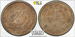 1896 China 10 Cent FUKIEN Silver Coin PCGS VF TOP in PCGS