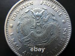 1896 China 20 Cent FUKIEN Province L&M-296A. High Grade