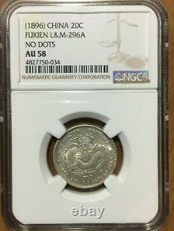 1896 China 20 Cent FUKIEN Province L&M-296A. NGC AU 58. TOP 8 in PCGS