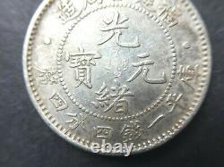 1896 China 20 Cent FUKIEN Province Silver Coin L&M-296A. High Grade