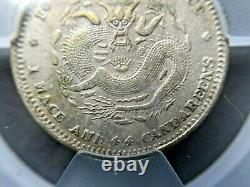1896 China 20 Cent FUKIEN Silver Coin ACC AU (small dent)
