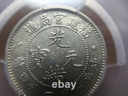 1896 China 20 Cent FUKIEN Silver Coin PCGS AU TOP in PCGS
