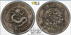 1898-99 China Chekiang 5 Cent Silver Coin PCGS XF