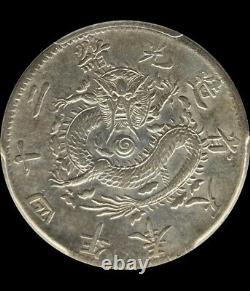 1898 China Fengtien 20 Cents Silver Coin 4 Rows Scales Y-85 Lm-475 Pcgs Xf-det