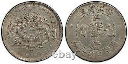 1898 China Kirin 50 Cents Silver Coin Cndpins Pcgs Xf-detail Pop Zero