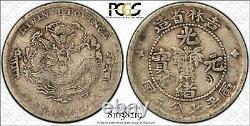 1898 China Kirin 7.2 Candareens 10 Cents PCGS F Dragon Silver Coin