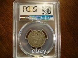 1898 China Szechuan 20 Cents PCGS F 12