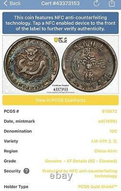 1898 Nd China Kirin 10 Cents Silver Coin Lm-519 Pcgs Xf Detail