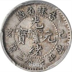 1899 CHINA KIRIN PCGS 7.2 CANDAREENS 10 CENTS Y-180.1 LM-524 Coin. XF-40