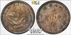 1900 China Kiangnan Silver 10 Cent PCGS LM-235 XF 45 Beautifully Toned