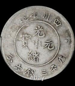 1901-08 China Szechuan 50 Cents Silver Coin Retrograde E And Pcgs Vf-20