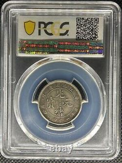 1901 China Kiangnan 20 Cent Silver Coin Y-143a. 7 Lm-245 Hah Pcgs Xf-45