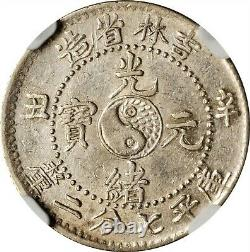 1901 China Kirin Ngc 7.2 Candareens 10 Cents Lm-540 Genuine Coin Au-55