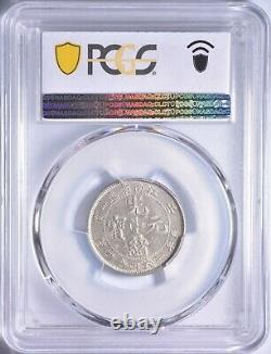 1902 China Kiangnan Silver 20 Cent Coin PCGS LM-249 AU 55 Beautiful Toning