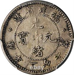 1903-08 China Fukien 3.6 Candareens 5 Cents Coin Lm-294 Y-102.1 Pcgs Xf-45