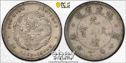 1903-08 China Fukien 3.6 Candareens 5 Cents Coin Y-102.1 Pcgs Au-details