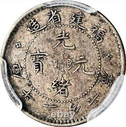 1903-08 China Fukien 3.6 Candareens 5 Cents Silver Coin Lm-294 Pcgs Xf-45