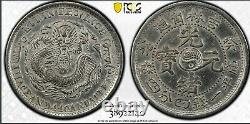 1903 China Kirin Silver 20 Cent PCGS AU DetailsRare