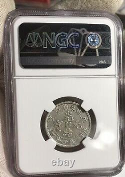 1904 China Fungtien 20 Cents Ngc Au Details