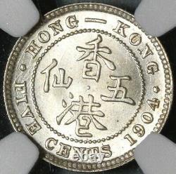1904 NGC MS 66 Hong Kong 5 Cents Mint State China Silver Britain Coin 20051201C
