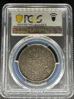 1906 China Kirin 50 Cents Silver Coin Y-182.3 Lm-563 Pcgs Vf-details
