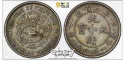 1907 (33)China Manchurian Silver 20 Cent Dragon PCGS LM-492 AU CLEAN DETAIL Coin