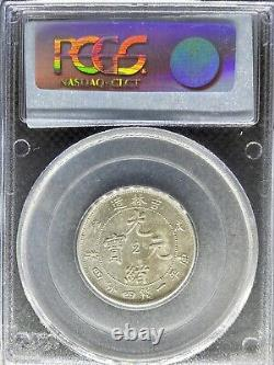 1908 CHINA KIRIN SILVER COIN 20CENTS L&M-580 Y-181C WithNUMERAL 2 PCGS MS62