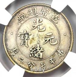 1908 China Empire Dragon 10 Cent Coin 10C LM-13 Certified NGC XF Detail (EF)