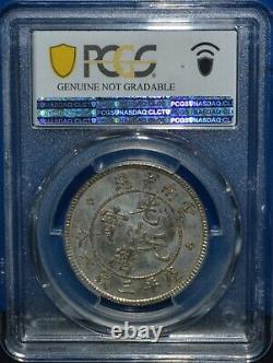 1908 Yunnan Silver 50 Cents Dragon Coin Half Dollar L&M-419 PCGS AU Details