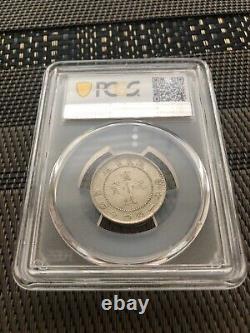 1909-11 CHINA EMPIRE KWANG-TUNG SILVER 20 CENTS Coin PCGS AU55