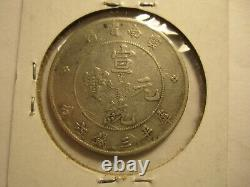 1909 11 China Silver 50 Cent Coin KM 259
