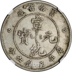 (1909-11) China Yunnan Silver 50 Cents 50C NGC VF35 9 Flames on Pearl L&M 426