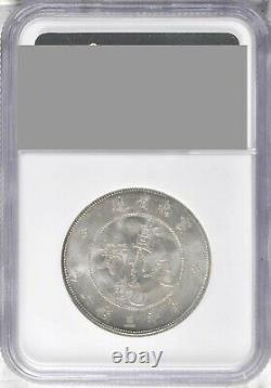 1909-11 Yunnan 3 Mace 6 Candareens (50 Cents) Y-259 LM-426 7 Flames. NGC MS-65
