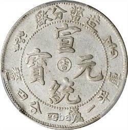 1909 CHINA, KIRIN, 20 CENTS, L Y-22.2, PCGS, AU Details, Gold Shield