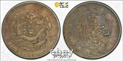 1909 China Yunnan 50 Cent Silver Coin PCGS XF