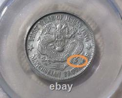 1909 china 1ST YEAR OF HSUAN TUNG MANCHURIAN VARIETY 20 cents silver coin