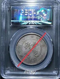 1909 china yunnan dragon 50 cents silver coin XF