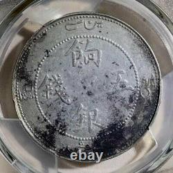 1910 china sinkiang dragon 50 cents Y-6 LM-820 silver coin PCGS AU