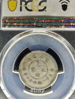 1911-15 China Yunnan Silver 20 Cent Dragon Coin L&m-423 Y-256a Pcgs Xf45