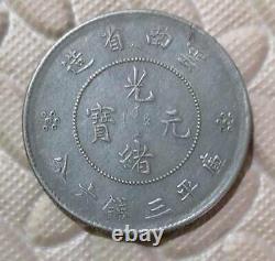 1911-15 china yunnan dragon 50 cents 2 CIRCLES BELOW pearl Y-257 L&M 422